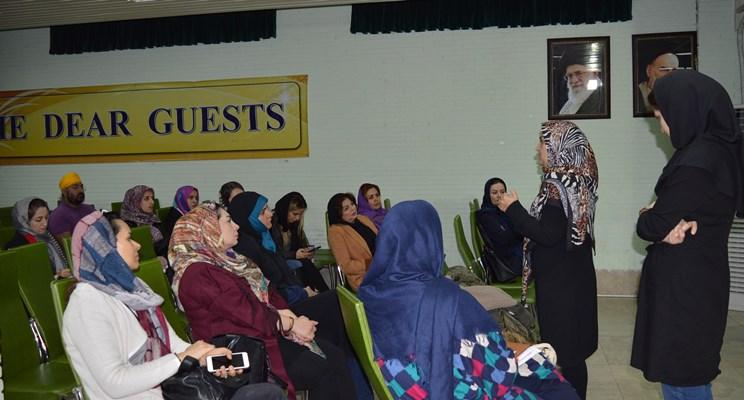 Farsi Meeting