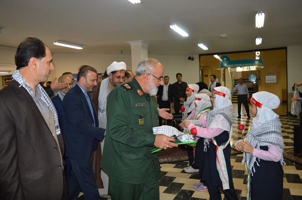 The Role of Basij in the Region