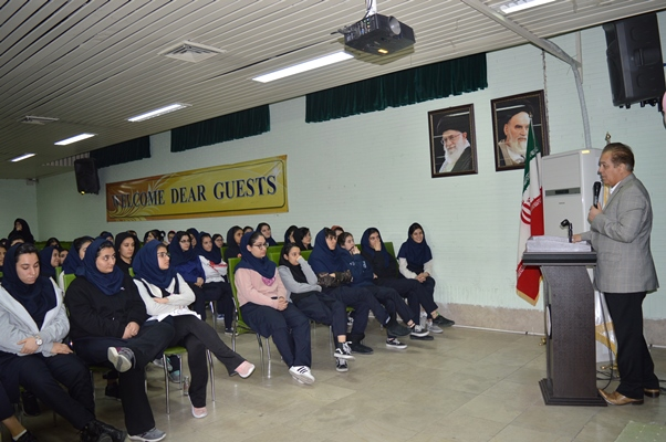 Presentation with the obctive of familiarizing 11th and 12th graders with different fields of Psychology