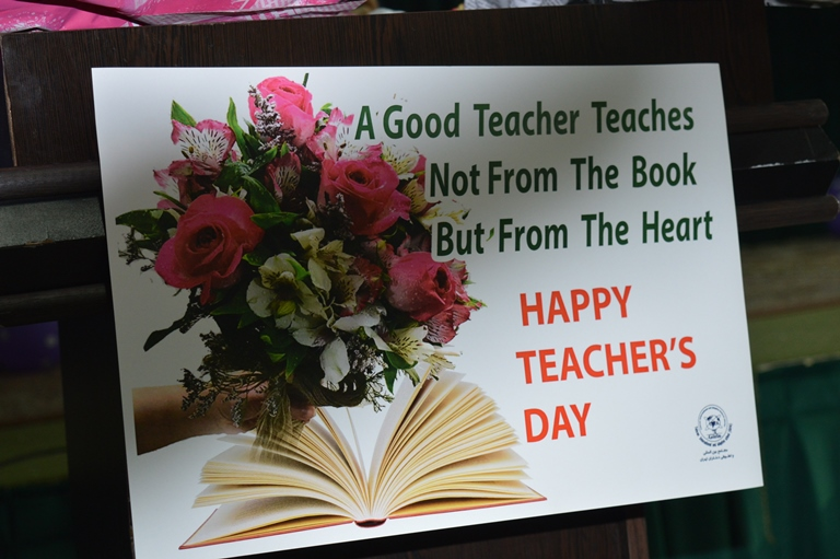 Teacher's Day Celebration (Middle & High Schoole)