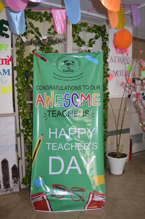 Teacher's Day Celebration (Elementary)
