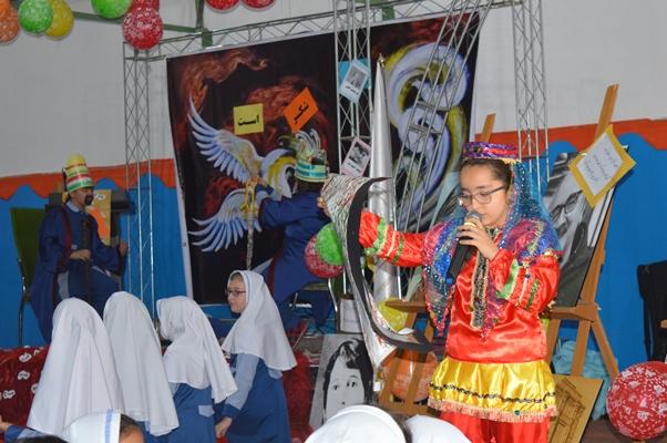 Farsi Festival